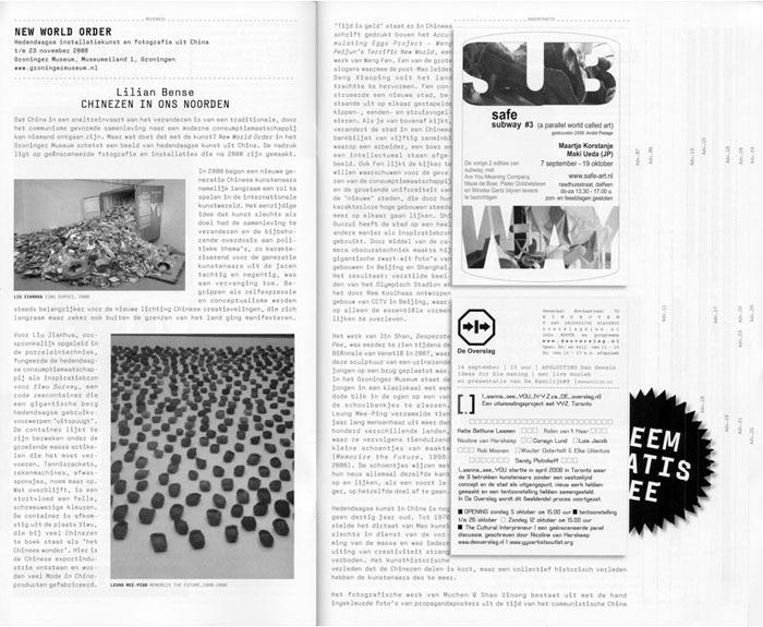Cobbenhagen Hendriksen - Tubelight [magazine]