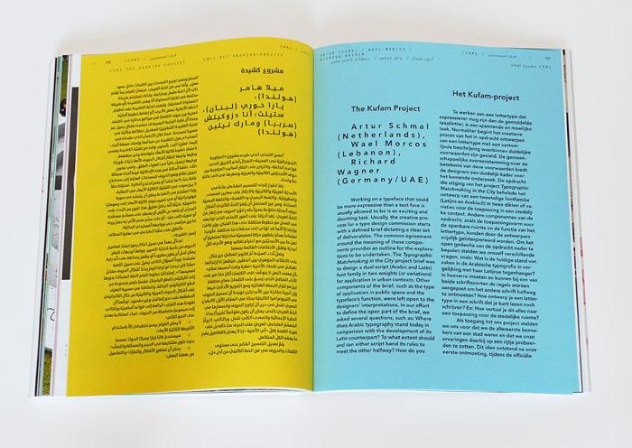 Atelier Carvalho Bernau: Typographic Matchmaking