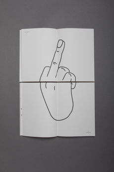Box of Insults on the Behance Network
