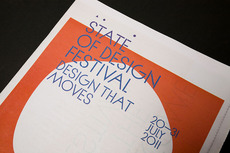State of Design Festival 2011 | SouthSouthWest