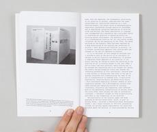 The Artist as an Instigator – Stephen Willats | Alexander Lis