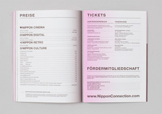Nippon Connection 10 – Catalogue | Alexander Lis