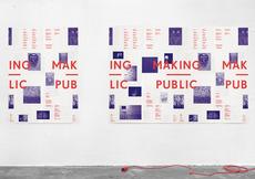 HelloMe — Making Public