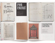 Purpose » Simon Beattie – Shortlist Catalogue 4