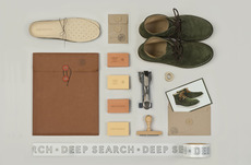 Deep Search | Christian Bielke