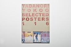 tadanori-yokoo-selected-posters-cover_1000.jpeg (759×506)
