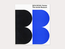 Display | Ben Benn Jewish Museum Catalog Elaine Lustig Cohen | Collection