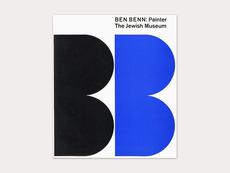 Display | Ben Benn Jewish Museum Catalog Elaine Lustig Cohen | Collection