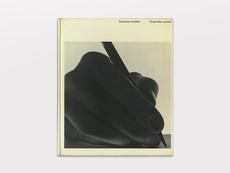 Display | Schweizer Grafiker Siegfried Odermatt | Collection