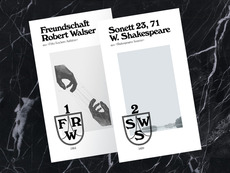 ВЫСШИЙ—The Thinker's Booklets