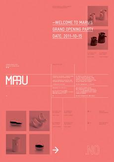 Maru « Design Bureau – Lundgren+Lindqvist