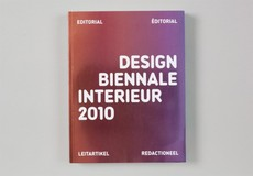 Interieur 2010 – Catalogue | BALI