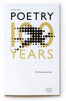 New Work: Poetry Magazine Anniversary Cover   New at Pentagram   Pentagram