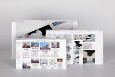 Holzer Kobler Architekturen : Studio Laucke Siebein