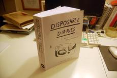 www.disposablediaries.com