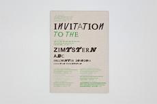 Zimtstern - Resort – Grafiker, Webdesign, Grafik Design, Gestaltung, Atelier, Agentur, Zürich