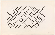MoMA | Ecstatic Alphabets/Heaps of Language | Deep in the vast heart of Africa