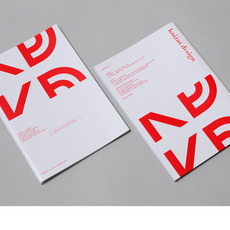 how to make pictures smaller on iphone neubau berlin nb rietveld poster dina1 promo 20164