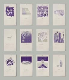 2012 Apocalypse Calendar - Vitae Design