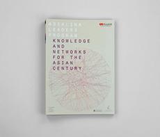 Beyond the Pixels / Asialink Leaders Program