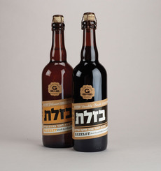 Golan Brewery - TheDieline.com - Package Design Blog
