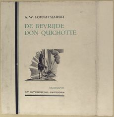 De bevrijde Don Quichotte - ID: 489949 - NYPL Digital Gallery