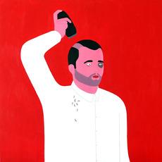 Tom Matthews - Brighton Graphic Design & Illustration Degree Show 2012 - Now What
