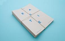 Eastie Empire A/W12 Lookbook | Two Times Elliott. Creative Agency, Notting Hill. +44 (0) 203 214 3133