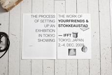 IFFT Tokyo | Your Friends