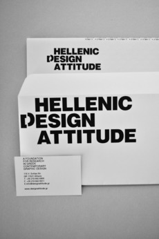 Hellenic Design Attitude - mlouranou.com