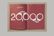 This is Real Art | Projects | Privacy International | Prospectus 2012/2013