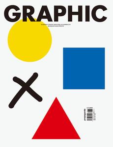 graphic #18 | na kim