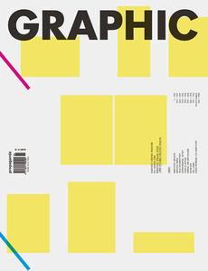 graphic #12 | na kim
