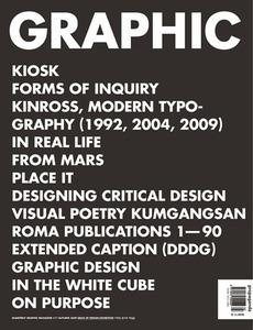 graphic #11 | na kim