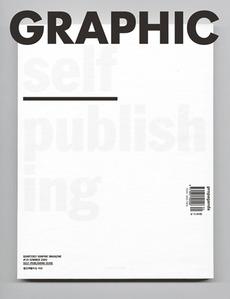 graphic #10 | na kim