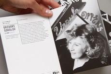 Piano Annual Brochure   Sara Westermann