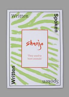 Magnus Hearn | Shanjo