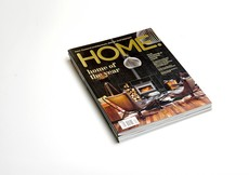 Best Awards - Inhouse. / HOME