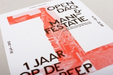 OK200 / Graphic Design Studio / Amsterdam / Op de Valreep 1 Year Anniversary