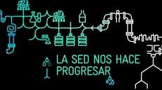 Base: La Sed Exhibition