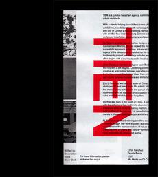 Tien Gallery - Twelve
