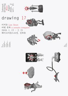 T Y P E P A G E » Takeout Drawing Newspaper vol.15, 2010