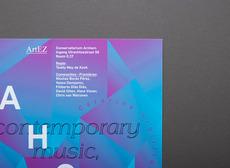 David Ortiz | ¡AHORA! | poster, invitation