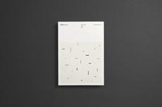 Kamimura Typografie Gestalten | 神村図像設計