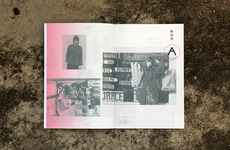Collect Point 2012 - AW *update* : THINGSIDID