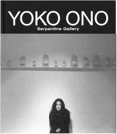 Fraser Muggeridge studio: Yoko Ono - To the Light, Serpentine Gallery 2012