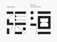 Eric Hu — Graphic Design - Home