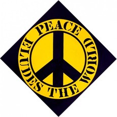 PEACE ELUDES THE WORLD | Robert Indiana | Pre-eminent figure of American art and pioneer of assemblage art, hard-edge abstraction, and pop art