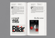 AGI Index | Bibliothèque Design