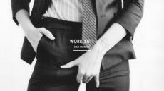Work Mag
